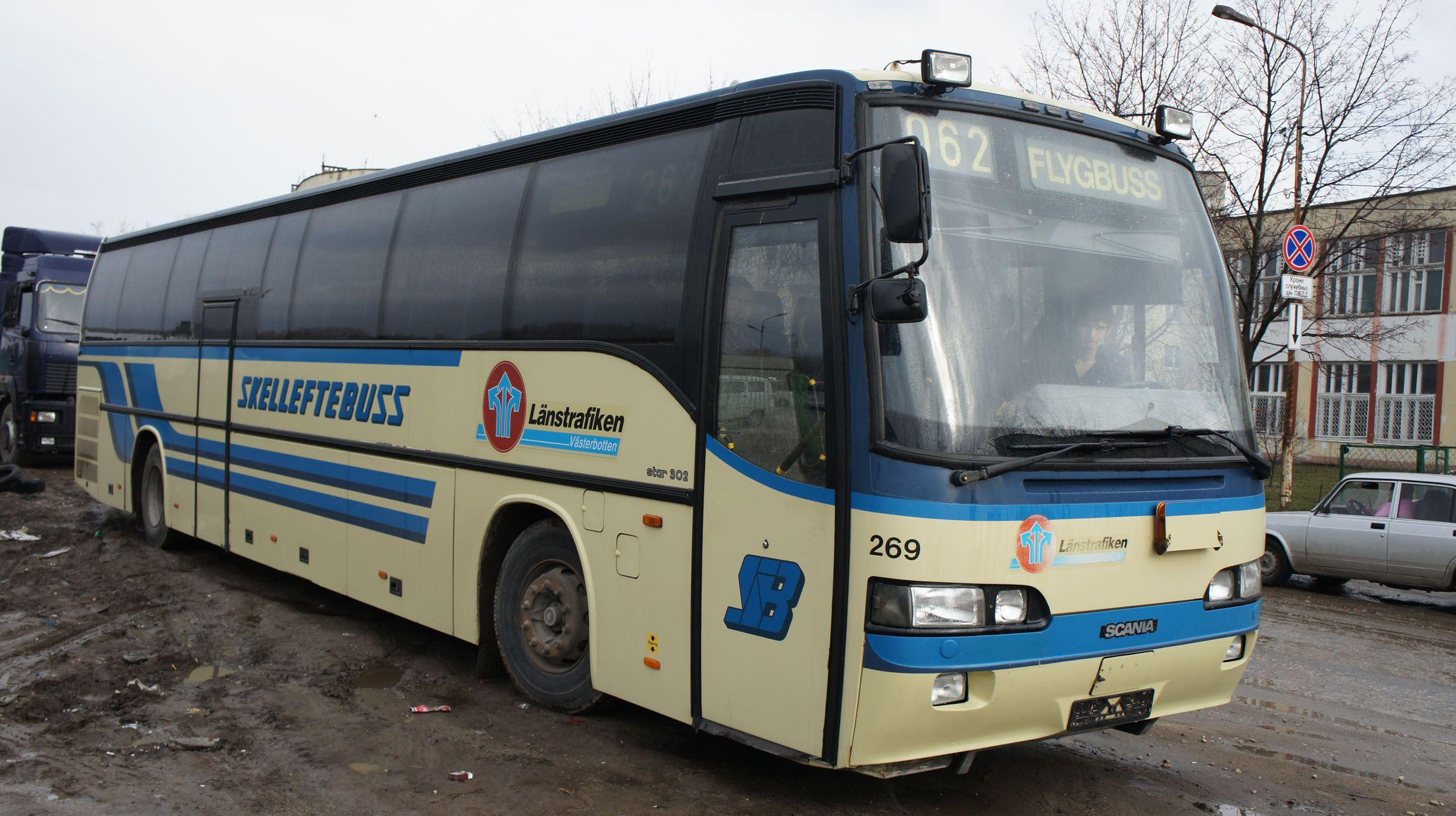 Заказ автобуса Рязань 55 мест (4912) 24-95-36